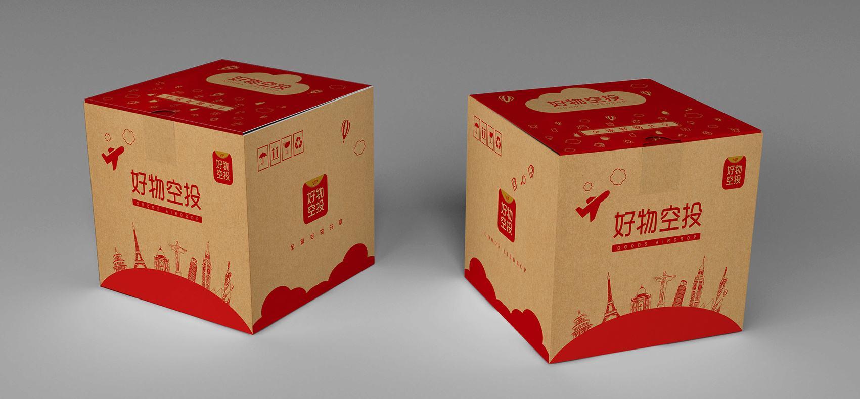淘宝物流快递纸箱